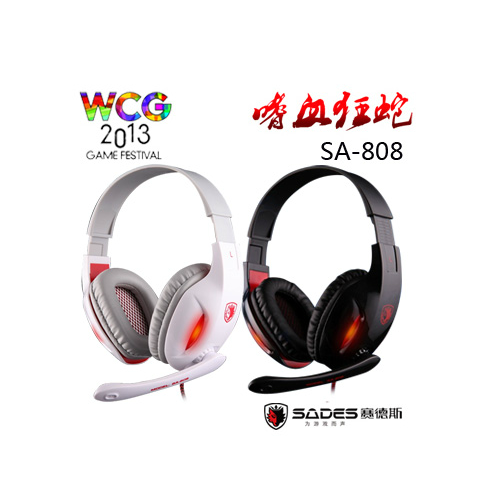 SADES/赛德斯 SA-808 嗜血狂蛇 游戏耳机 头戴式耳机 LOL/DOTA