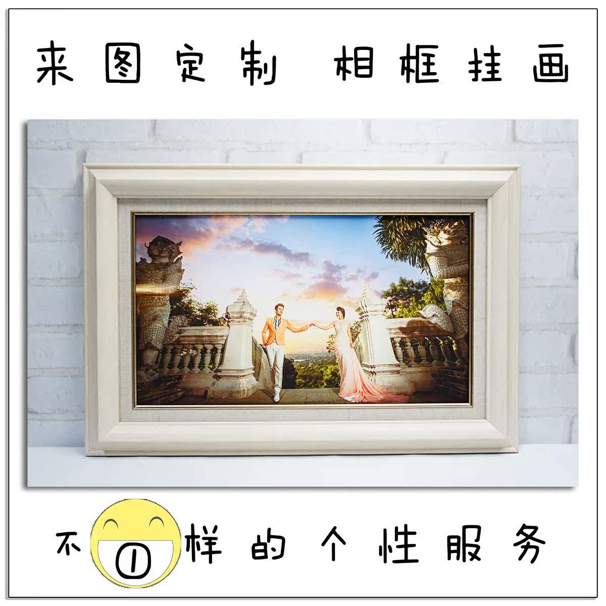相框挂墙 影楼装饰画框创意定制简约欧式