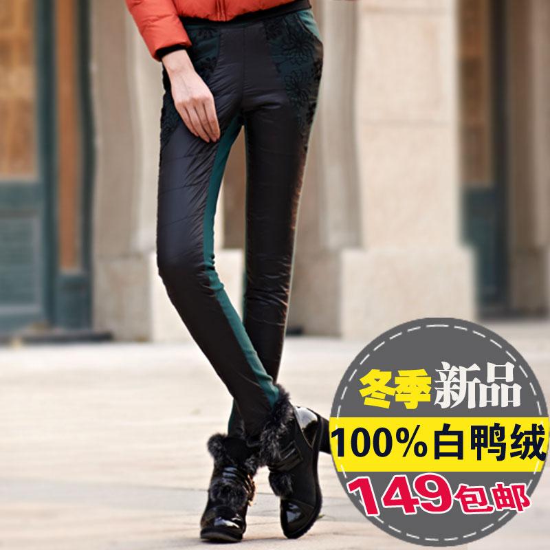 100%白鸭绒棉裤蕾丝AB面弹力高腰女式加厚靴裤羽绒裤女外穿显瘦