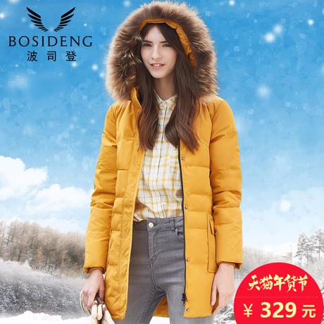 波司登羽绒服女 修身显瘦外套加厚女装大毛领中长款时尚休闲冬装商品大图
