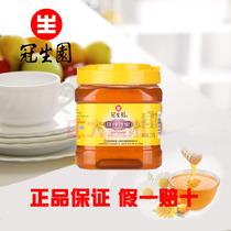 两个全国配送上海冠生园蜂蜜2000g 纯天然洋槐花蜜 大桶装槐树蜜