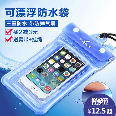手机防水袋潜水套苹果6plus小米魅族游泳防水手机壳触摸屏通用大