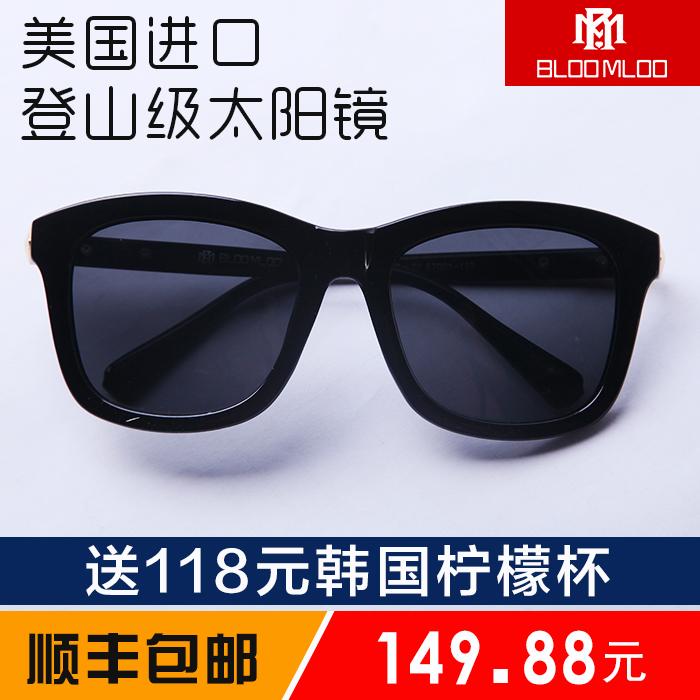 韩版明星款大框太阳镜潮流墨镜来星星的你千颂伊同款太阳眼镜