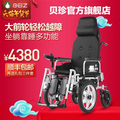 贝珍轮椅BZ-6403怎么样