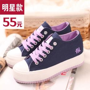 蓓尔春季帆布鞋女韩版内增高厚底单鞋潮休闲糖果色学生板鞋女布鞋