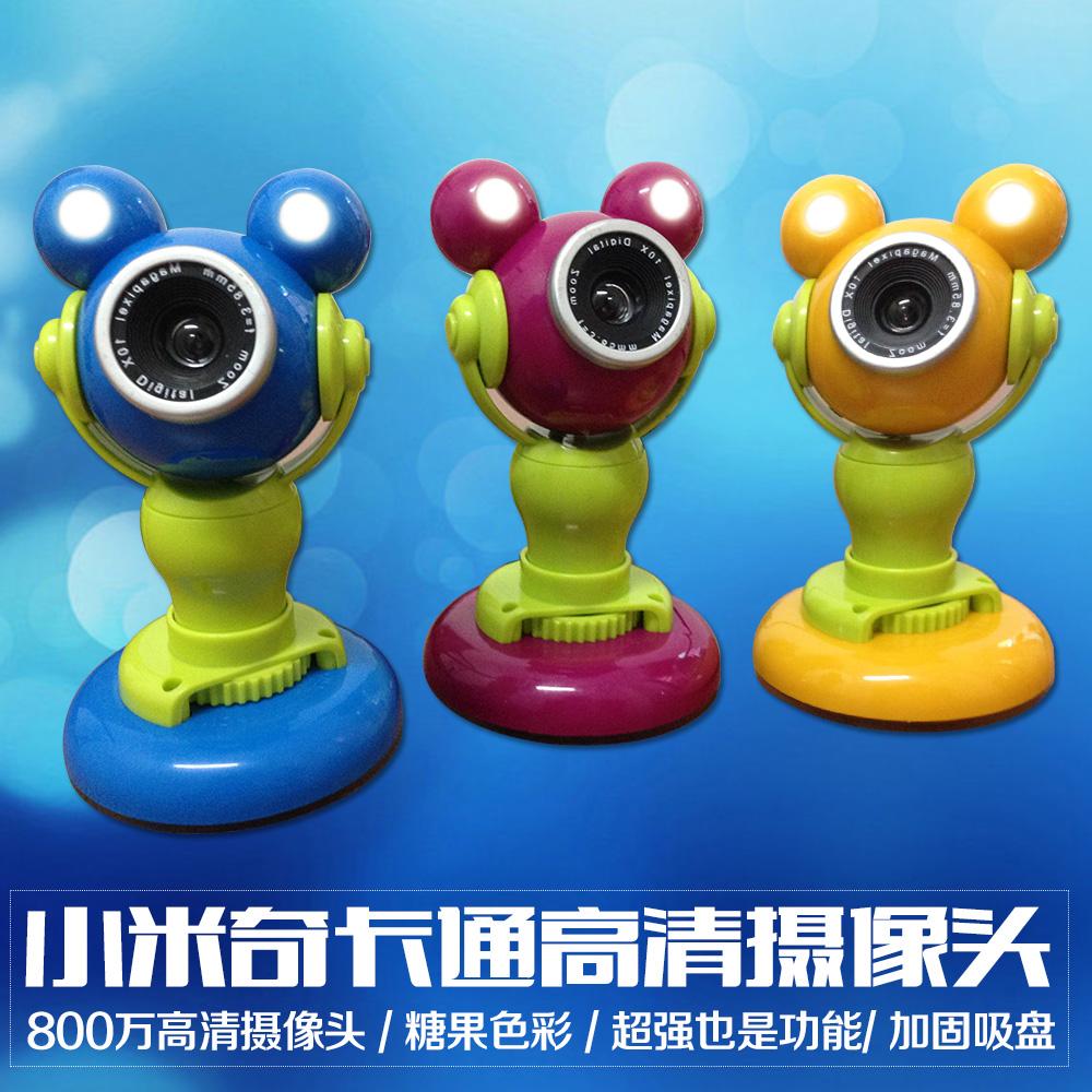 多彩可爱卡通米奇LED摄像头 高清网吧视屏吸盘摄像头电脑配件批发