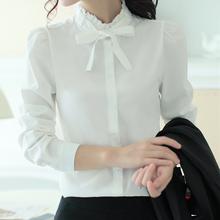 2017春夏新款韩版长袖时尚甜美衬衫女士打底衫女装上衣百搭休闲白