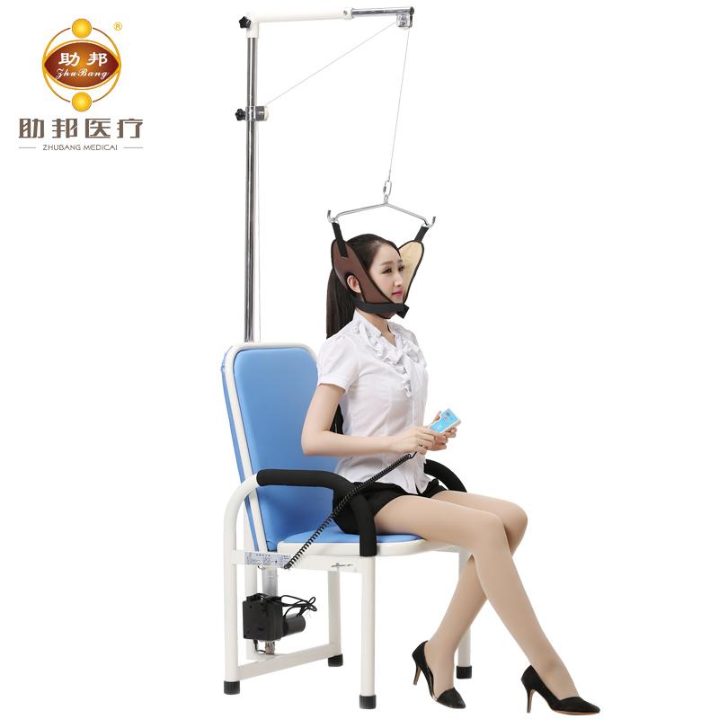 助邦颈椎牵引器 颈椎病治疗仪 脖子颈椎电动牵引椅家用医用