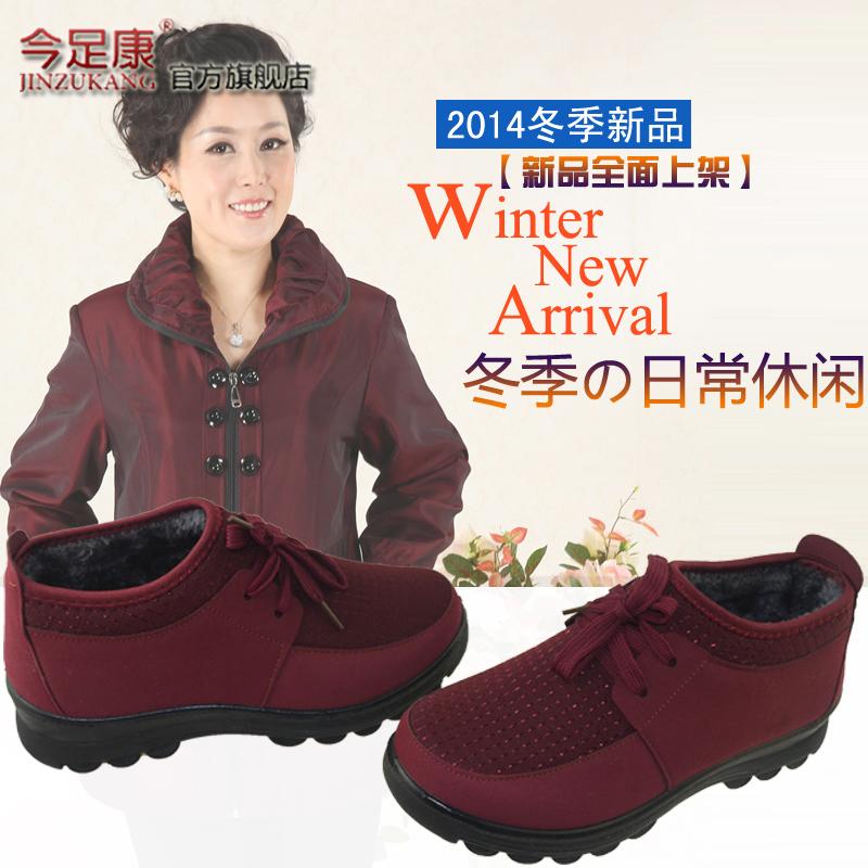 老北京布鞋女鞋棉老人鞋冬女靴防滑保暖中老年妈妈鞋老年冬棉鞋女