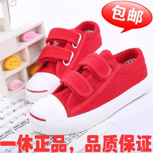 2014夏款一休韩版 开口笑软底牛筋底 纯色儿童鞋帆布鞋男女童