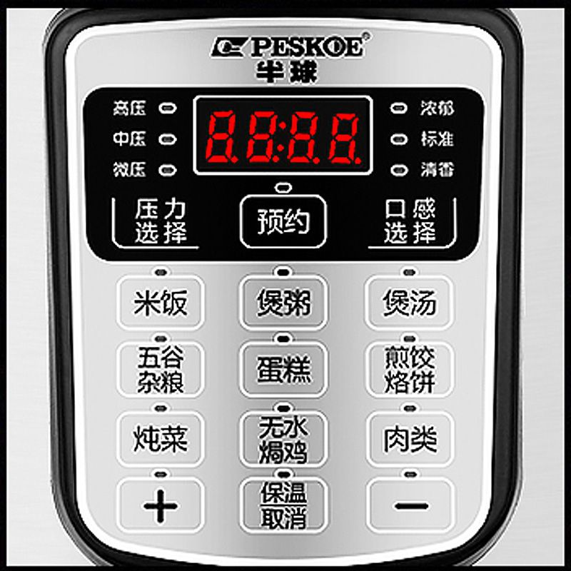半球 zsd-50电压力锅双胆