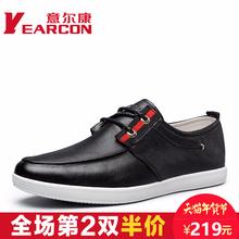 意尔康男鞋 真皮系带柔软舒适休闲皮鞋 透气轻便男单鞋图片