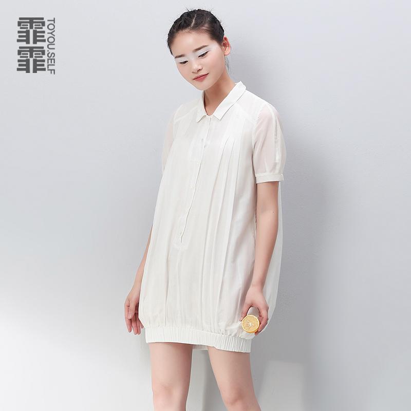 霏霏  2015夏季新款 纯色宽松短袖裙 甜美女装通勤雪纺连衣裙女