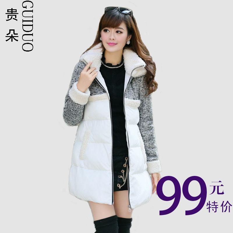 2014新款棉衣女装韩版时尚修身女中长款棉衣A版撞色上衣外套加厚