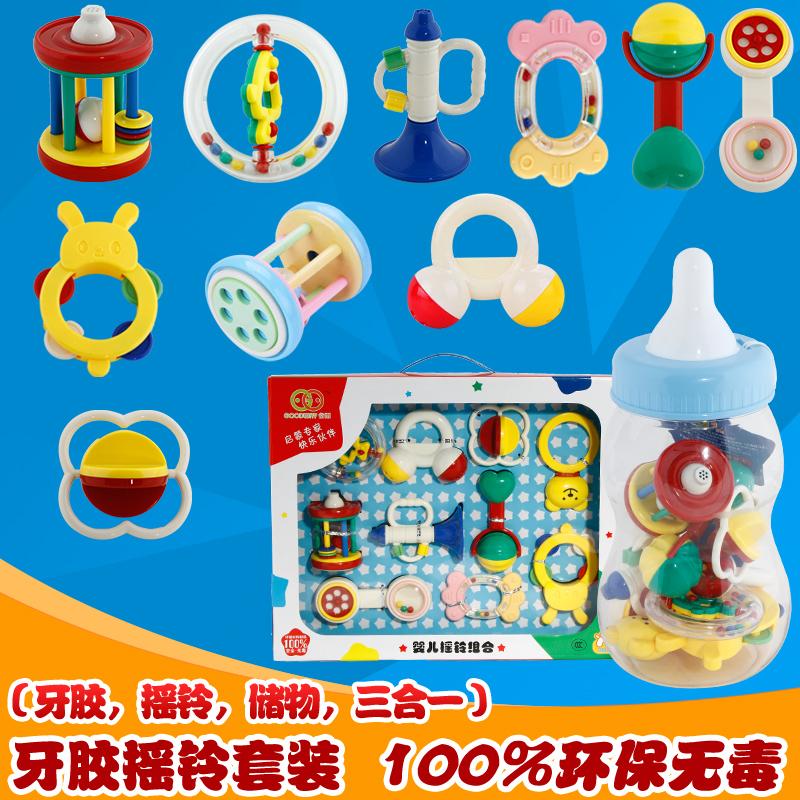 谷雨 婴儿摇铃玩具新生儿宝宝玩具婴幼儿牙胶手摇铃0-1岁益智玩具