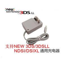 电源 220V 支持美版日版 NEW 火牛 3DSLL NDSI充电器 3DSXL 3DS