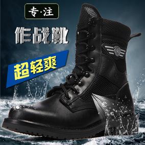 3515正品夏季军靴男特种兵透气07作战靴超轻战术靴户外男靴登山靴