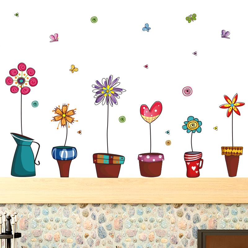 可爱墙贴纸儿童房间卡通贴画卧室客厅温馨装饰品自粘墙面教室布置图片