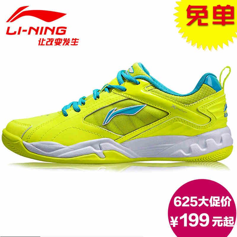 新品Lining李宁羽毛球鞋 女鞋专业运动鞋 轻盈透气 女运动鞋