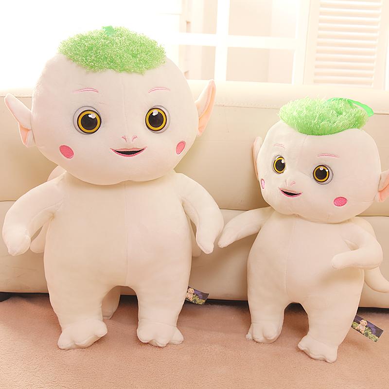 胡巴公仔毛绒玩具抱枕可爱正版胡吧大号布娃娃玩偶生日礼物送女生