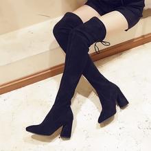 尖头高跟过膝靴长靴粗跟长筒靴瘦腿弹力靴高筒靴骑士靴女靴子