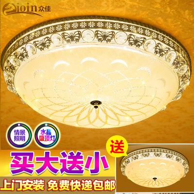 众佳大厅灯饰怎么样?金色水晶灯评测好吗?是led材料的吗怎么样,众佳大厅灯饰怎么样?金色水晶灯评测好吗?是led材料的吗好吗