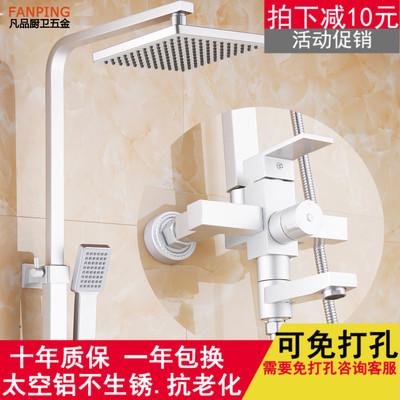 正品花洒 太空铝升降冷热方形龙头 浴室淋雨增压喷头 淋浴器套装