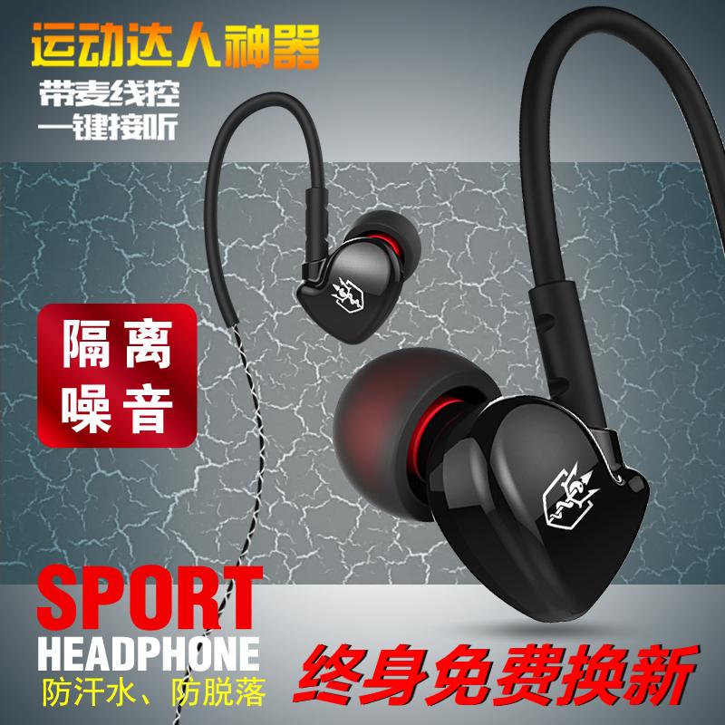 手机线控音乐耳挂耳麦通话耳塞运动跑步耳机耳机入耳式S2首望