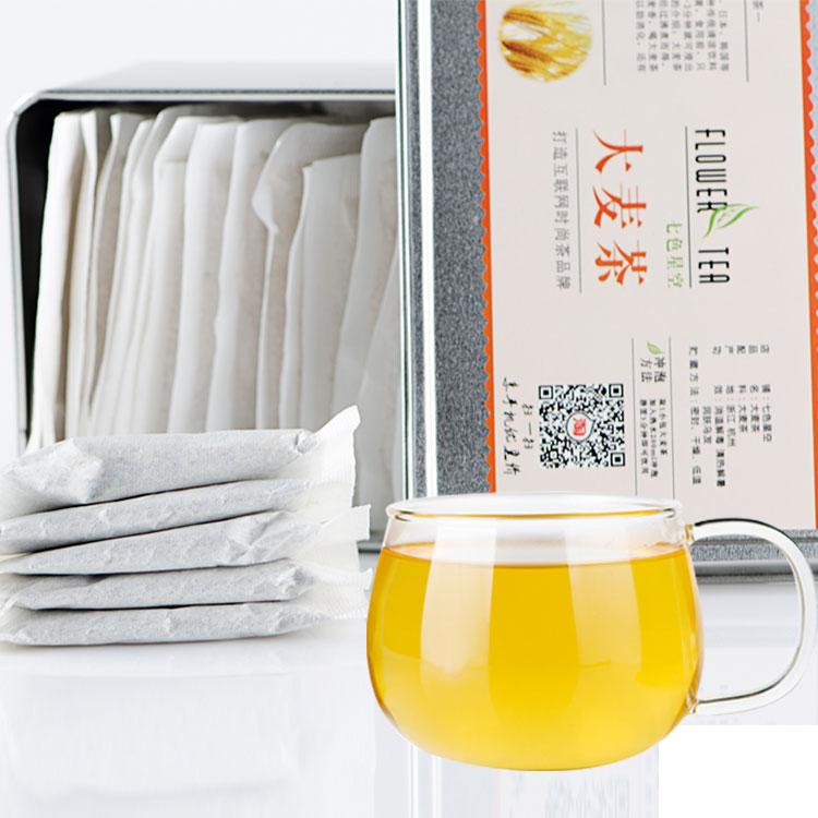 【买一送一】特级大麦茶 袋泡茶 韩国 原装 罐装 原味大麦茶包邮