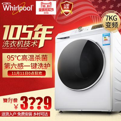 惠而浦WF912922BIH0W9KG變頻滾筒洗烘一體機怎么樣