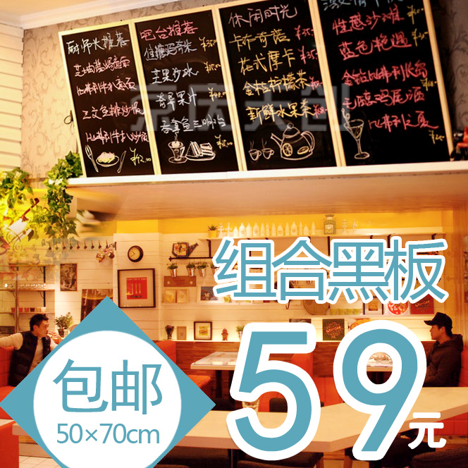 木框挂式黑板50*70cm磁性小黑板粉笔板广告板酒店咖啡店酒吧菜单