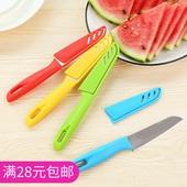多功能瓜果刀水果刀不锈钢家用厨房削皮刀便携切西瓜小刀切瓜刀