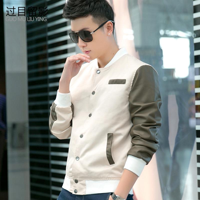 2014秋冬装新款男装韩版男士夹克修身冬天外套立领青年棉服男款潮