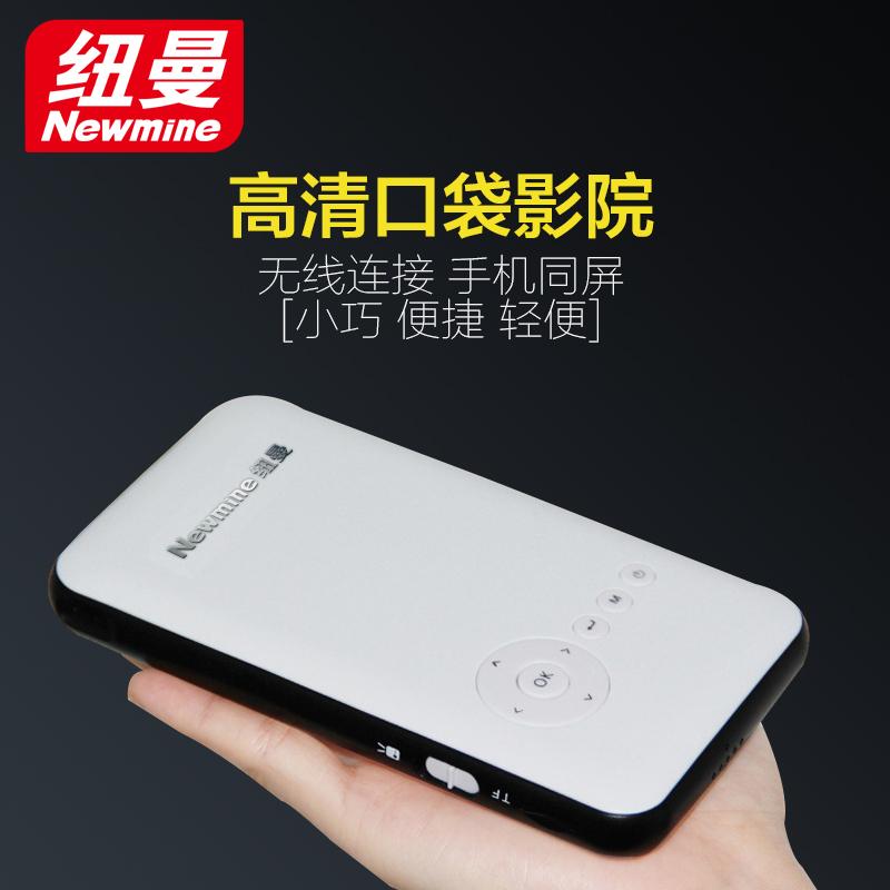 纽曼M6 智能迷你 微型口袋影院手机投影仪高清家用wifi办公投影机