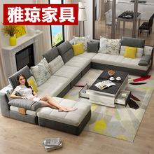 雅琼布艺沙发组合简约现代客厅沙发大户型可拆洗转角沙发A61