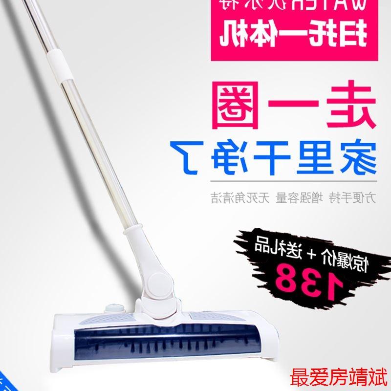扫地家用手推电动拖把擦地一体机 自动吸尘器生活电器清洁机器人