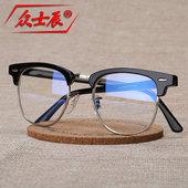 防辐射眼镜男女款防蓝光电脑护目镜框配近视眼睛韩版平光眼镜架潮