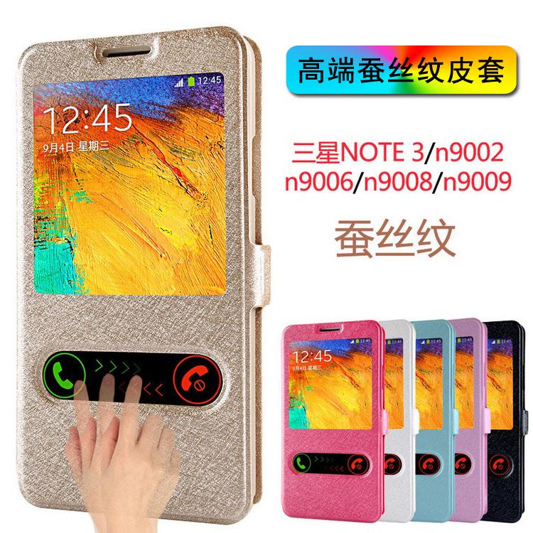 三星note3手机套 n9006手机壳 三星n9002皮套 n9008翻盖 保护皮套