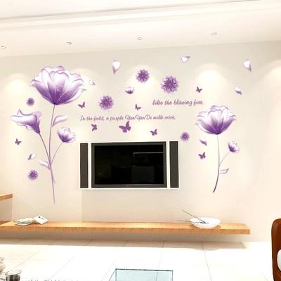 现代简约客厅电视背景墙贴画卧室浪漫墙壁贴纸装饰墙画紫色花卉图片