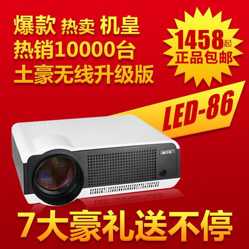 轰天炮LED-86投影仪家用办公3D投影机高清1080p微型迷你安卓wifi