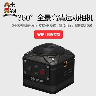 米狗 M74K运动相机怎么样好不,清晰度好吗