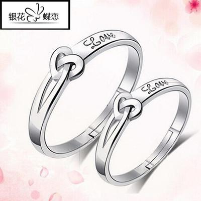 [年终大促] 永结同心情侣戒指女925纯银对戒男原创韩版指环饰品 速卖通爆款