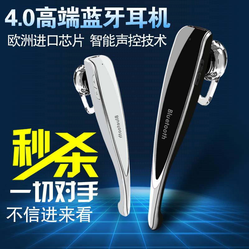 锐科高端4.0智能语音通用蓝牙耳机 立体声迷你无线双挂耳式运动麦