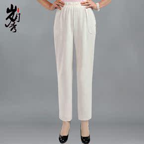 夏季新款中老年棉麻女裤 妈妈装亚麻九分裤 大码休闲裤子女士中裤