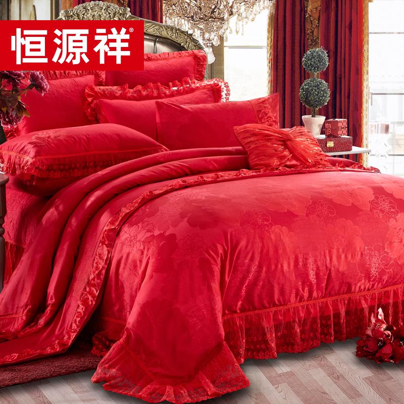 恒源祥家纺 婚庆床品套件 浪漫满屋大红 粉色 结婚多件套正品