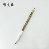 羊兼毫大楷书法日本书道会定制毛笔和风兰芯上海周虎臣正品湖笔