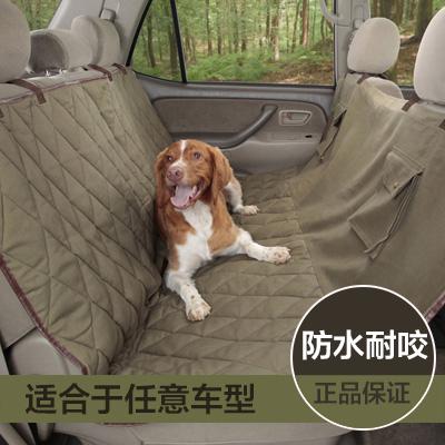 美国Solvit麂皮绒汽车用品宠物垫后排座椅车垫子防水狗狗车载坐垫