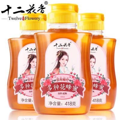 百花蜂蜜3瓶 天然农家自产十二花香原生态成熟无添加纯野生土蜂蜜