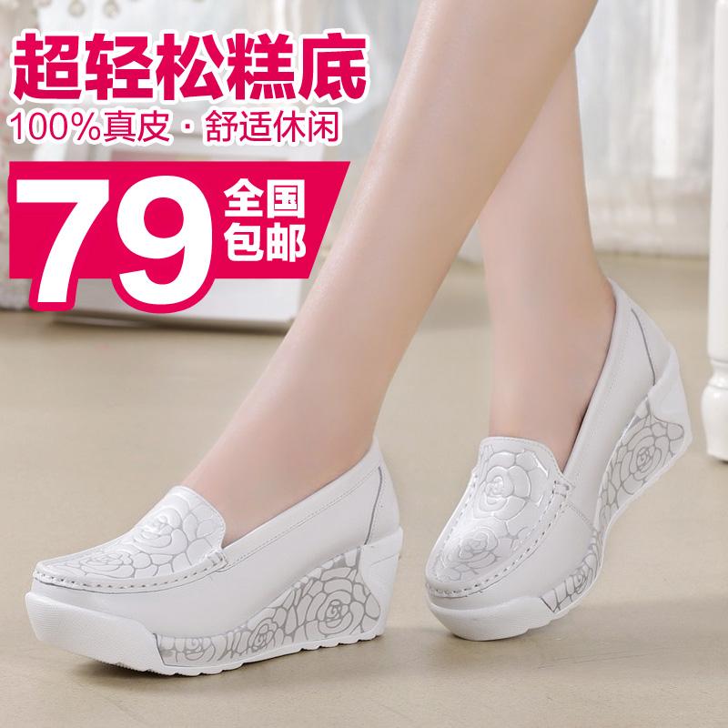 2016春款真皮鞋子女式厚底松糕鞋女坡跟单鞋中跟休闲鞋粗跟妈妈鞋