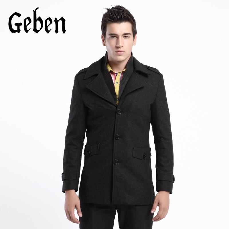 秋冬季中长款呢大衣男士韩版修身毛呢外套男装妮子风衣潮春装包邮